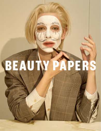 CATE BLANCHETT   BEAUTY PAPERS